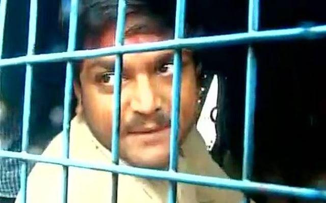 hardik-patel-arrested