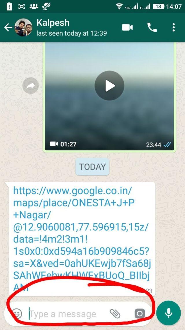 WhatsApp Status Updated New text box