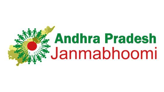 AP-Janmabhoomi-2018.png